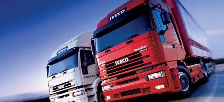 Критерии качества грузовых перевозок